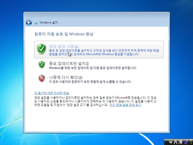 Windows Test-2020-12-15-19-21-38.png