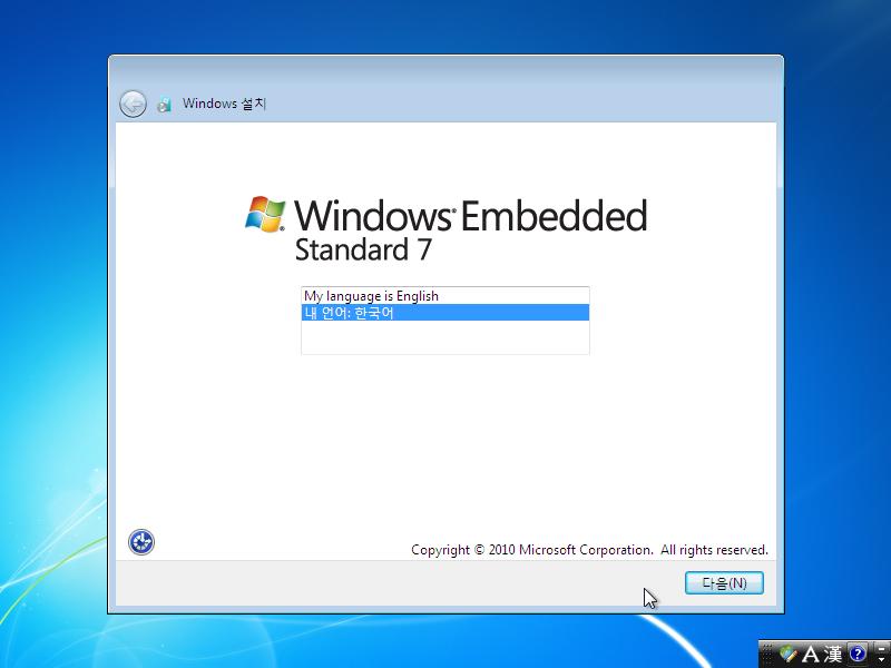 Windows Test-2020-12-15-19-20-49.png