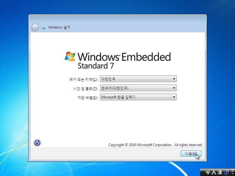 Windows Test-2020-12-15-19-20-54.png