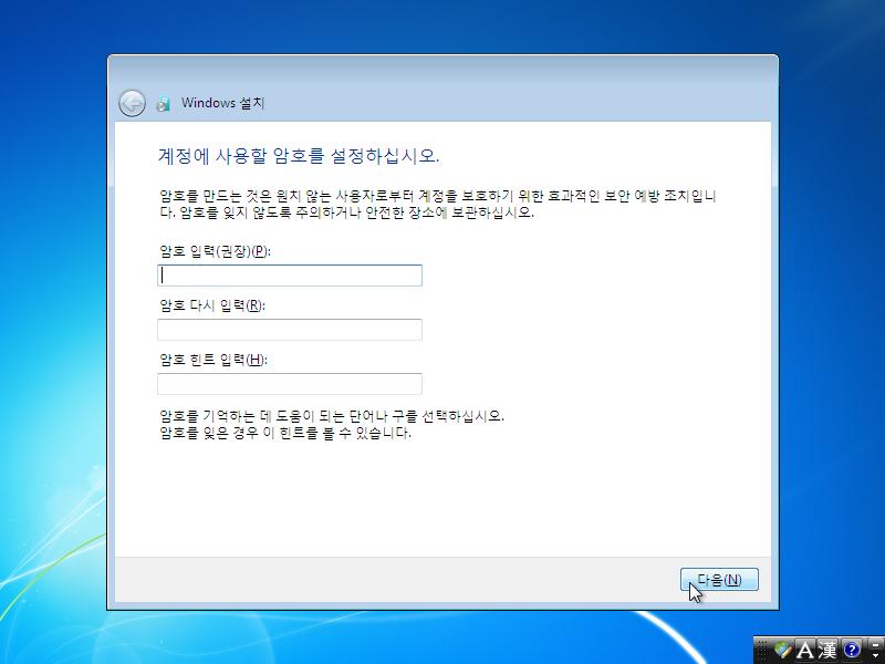 Windows Test-2020-12-15-19-21-18.png