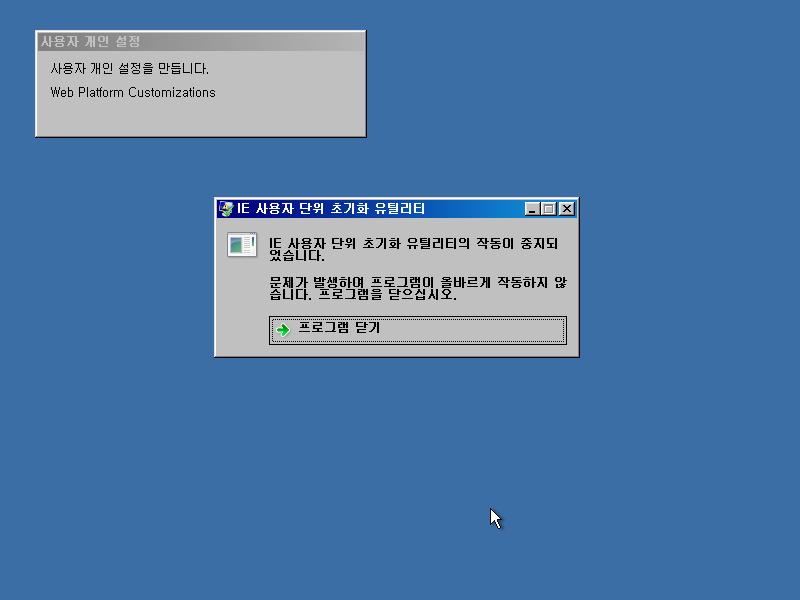 Windows Test-2020-12-15-19-24-32.png