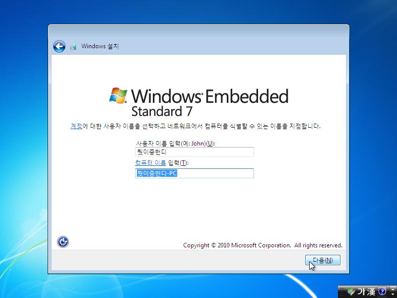 Windows Test-2020-12-15-19-21-15.png