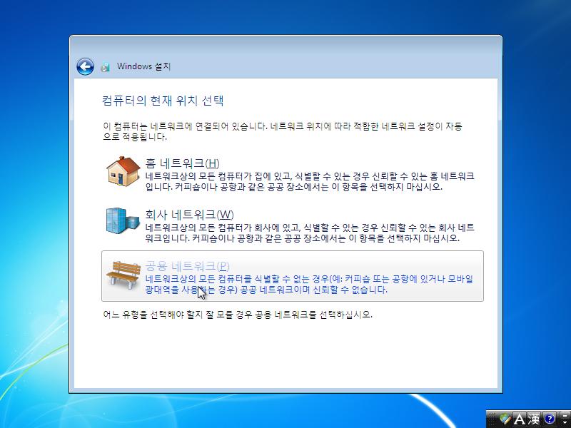 Windows Test-2020-12-15-19-21-47.png