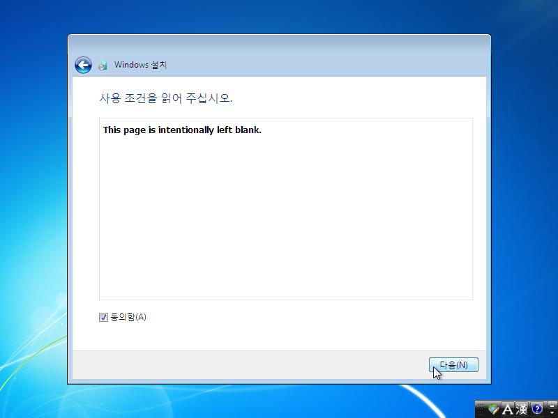 Windows Test-2020-12-15-19-21-29.png