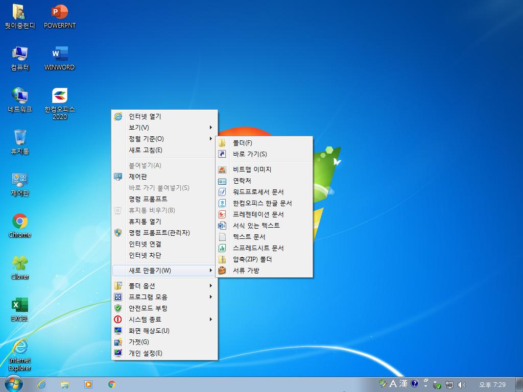 Windows Test-2020-12-15-19-29-22.png