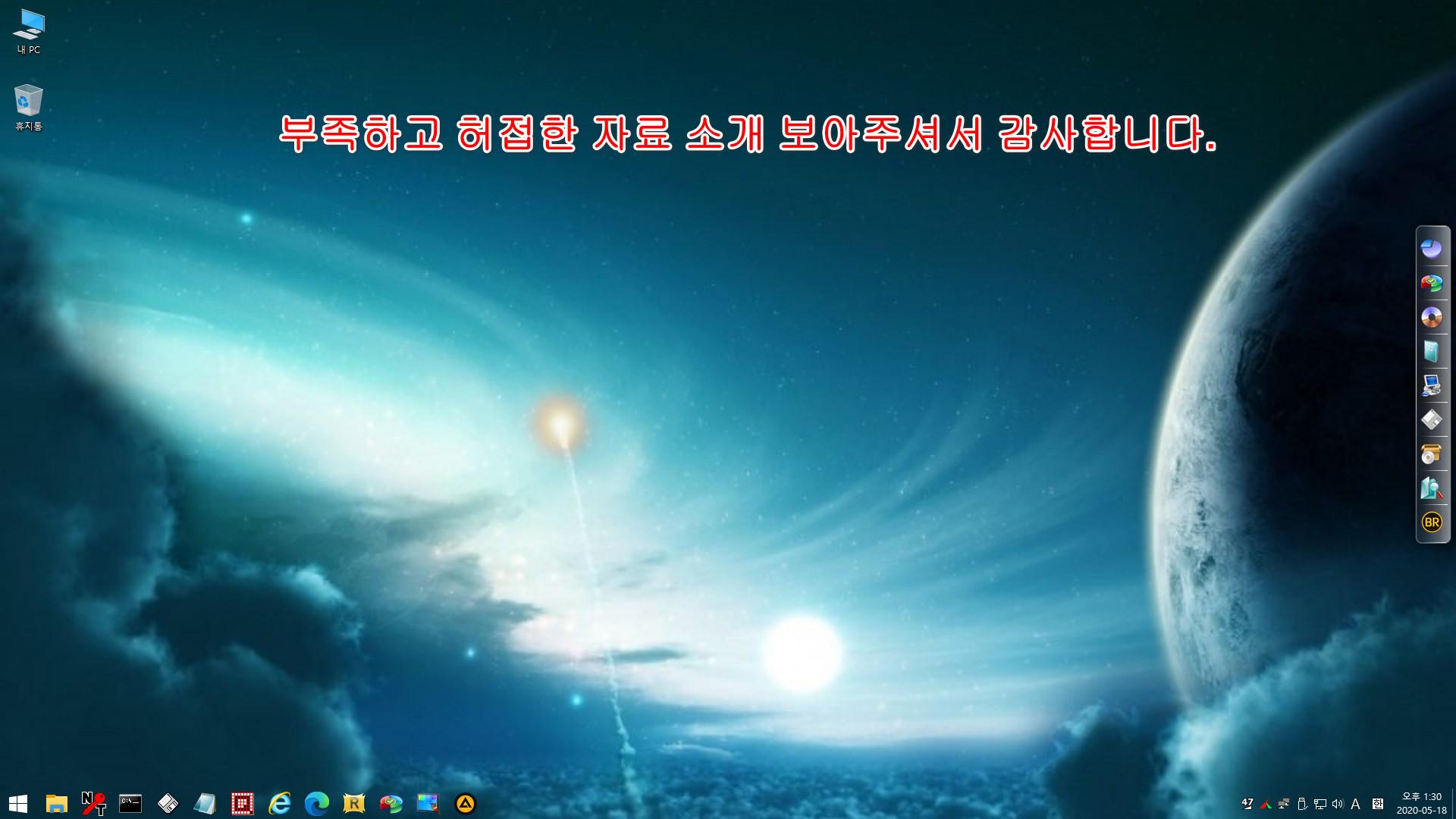 2020-05-18_133032.jpg