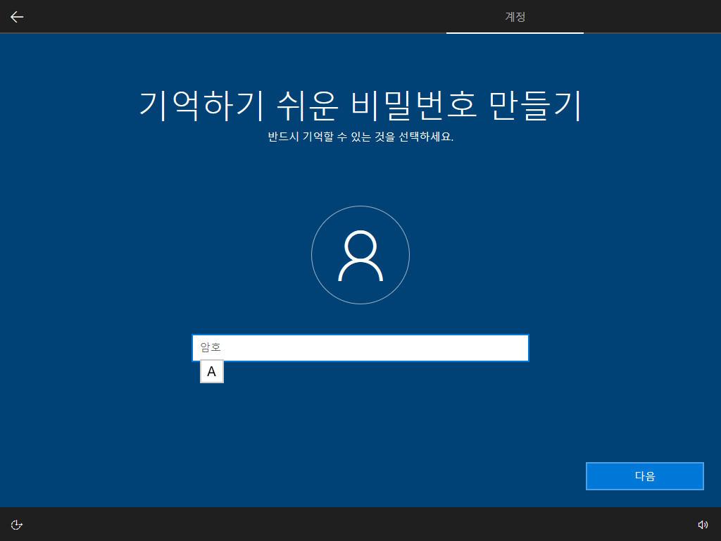 Windows10 Home 19H2 X64_0003-03.jpg