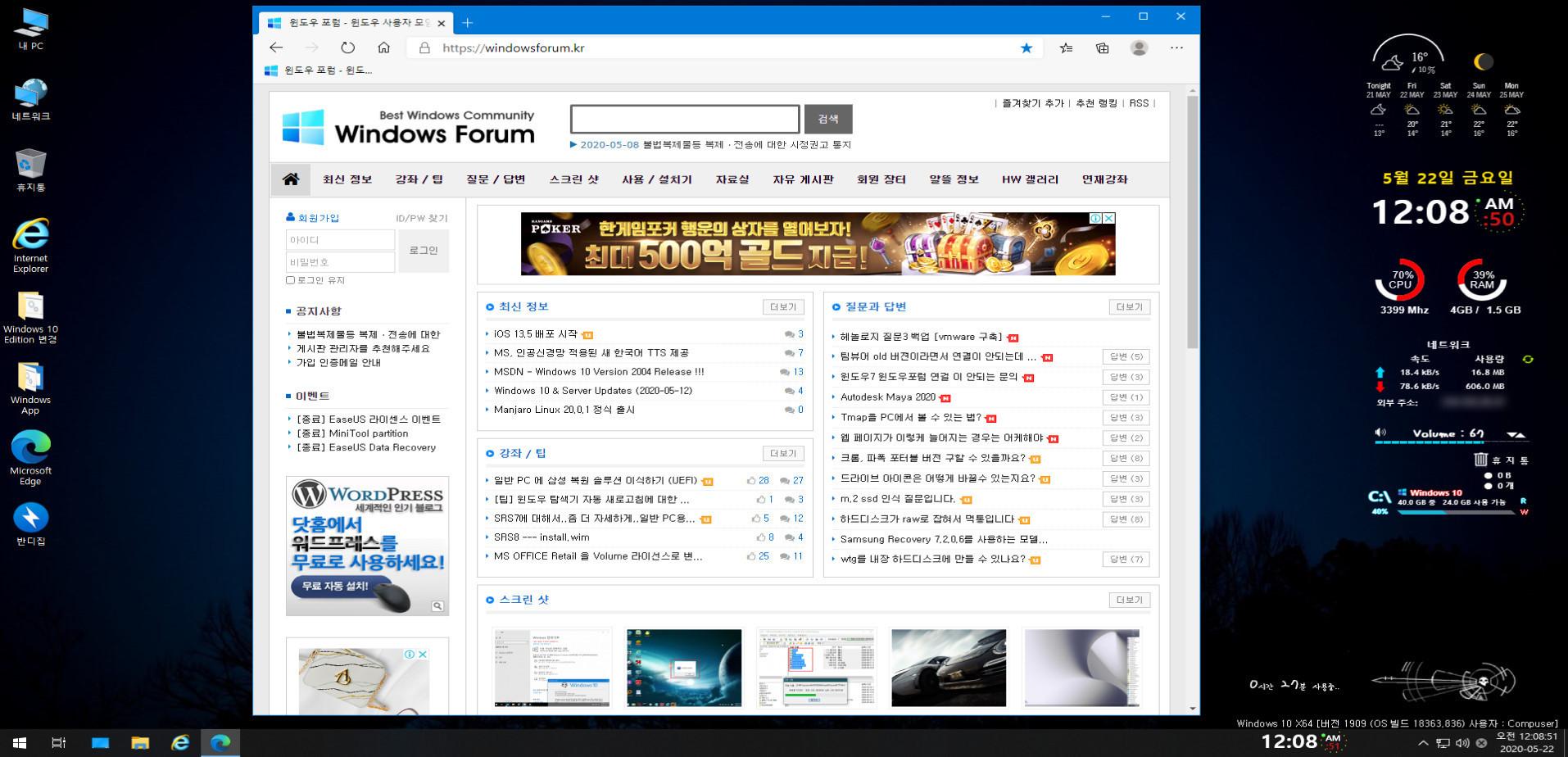 Windows10 Home 19H2 X64_0007.jpg