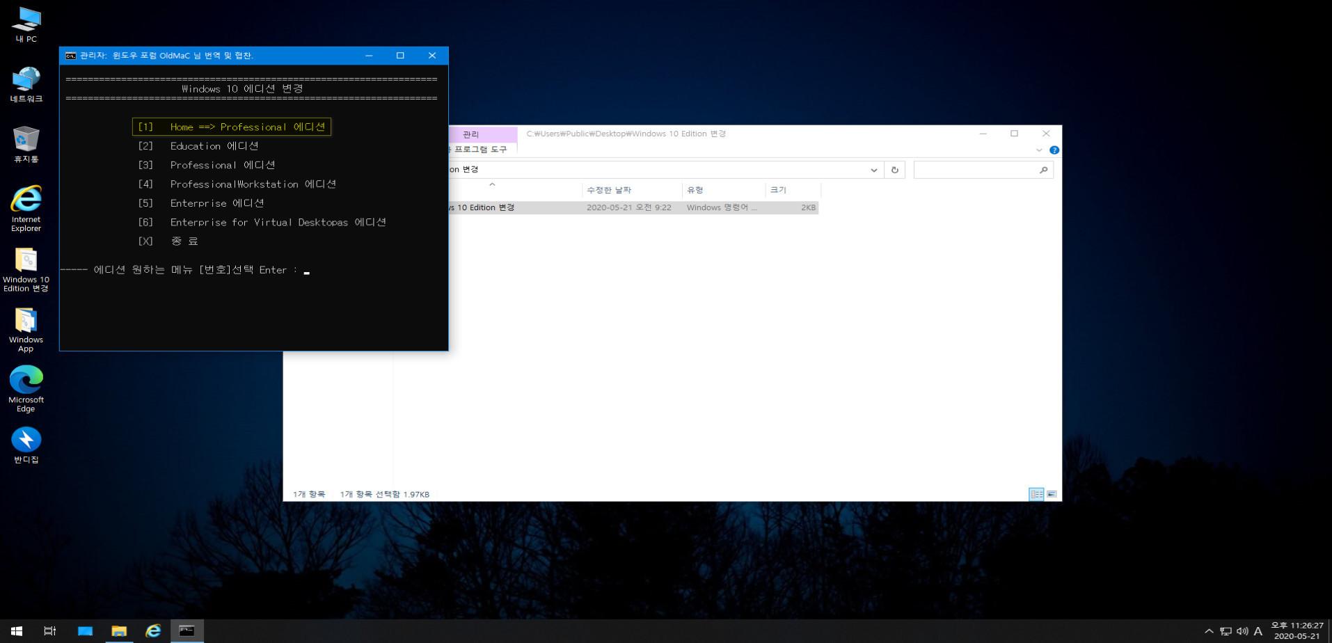 Windows10 Home 19H2 X64_0005-01.jpg