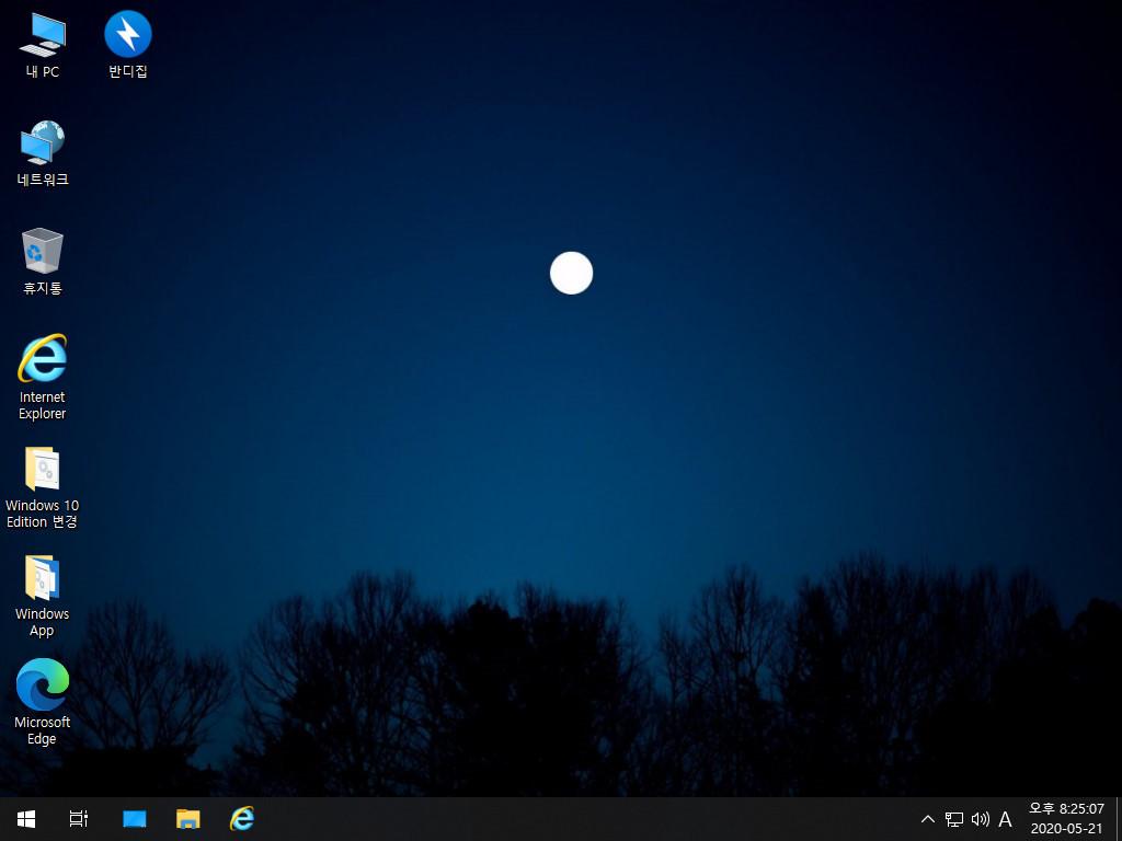 Windows10 Home 19H2 X64_0004.jpg