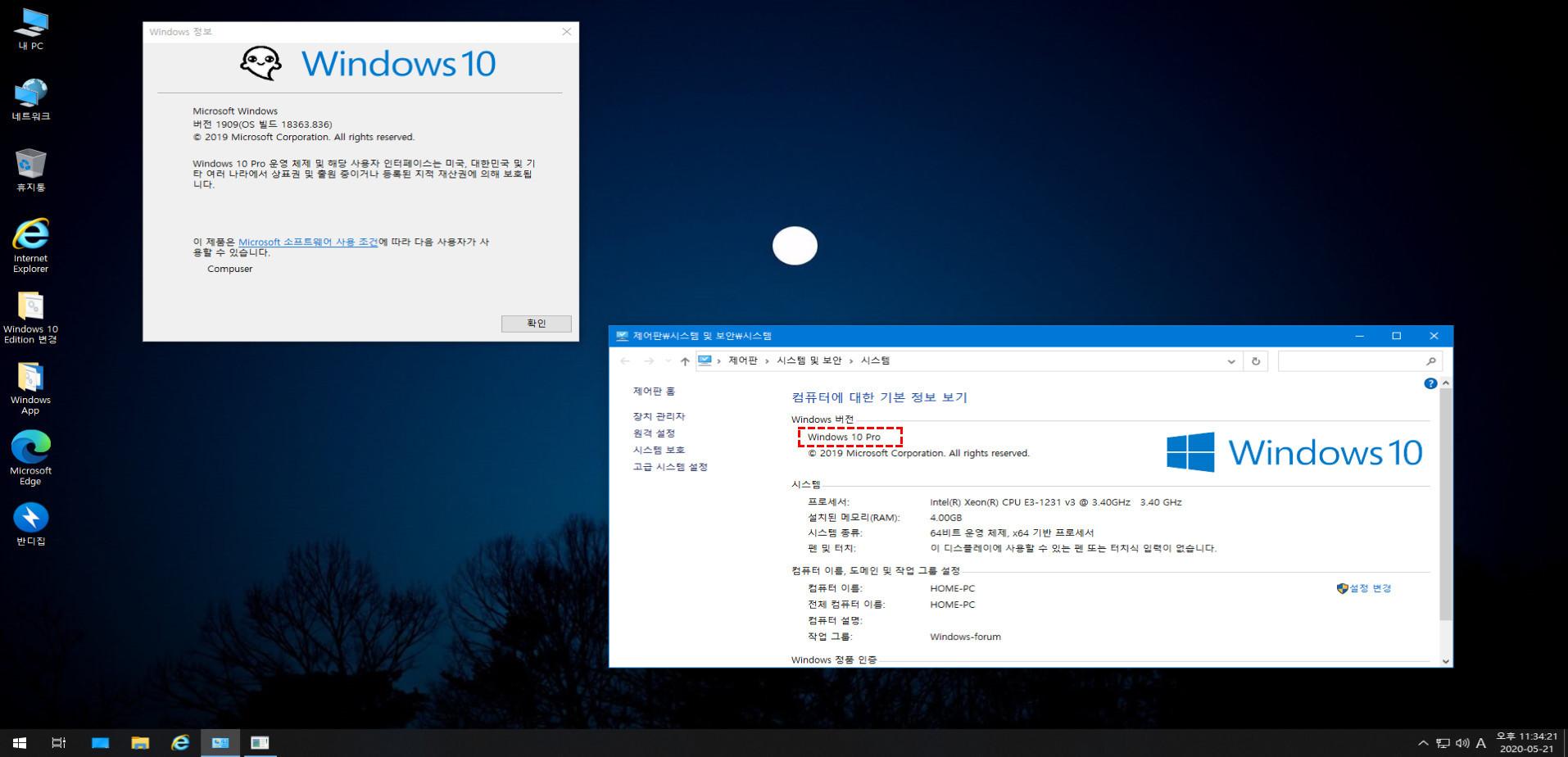 Windows10 Home 19H2 X64_0006-01.jpg