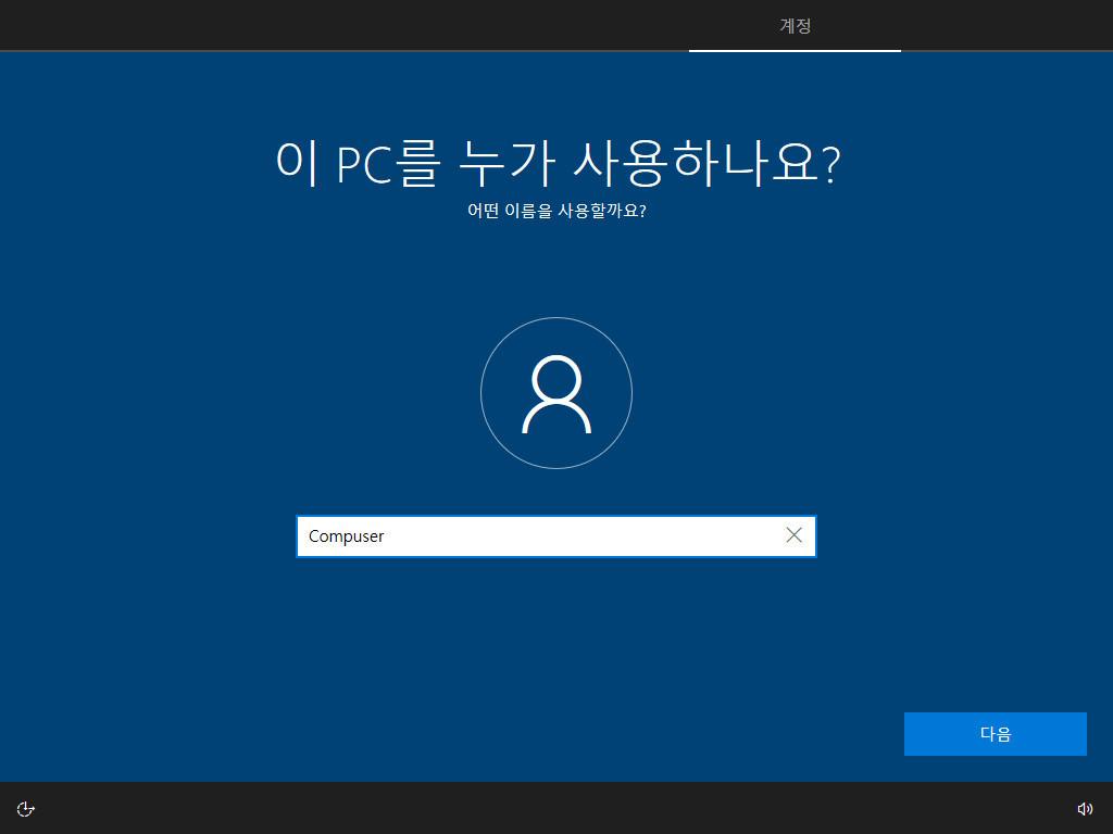 Windows10 Home 19H2 X64_0003-02.jpg