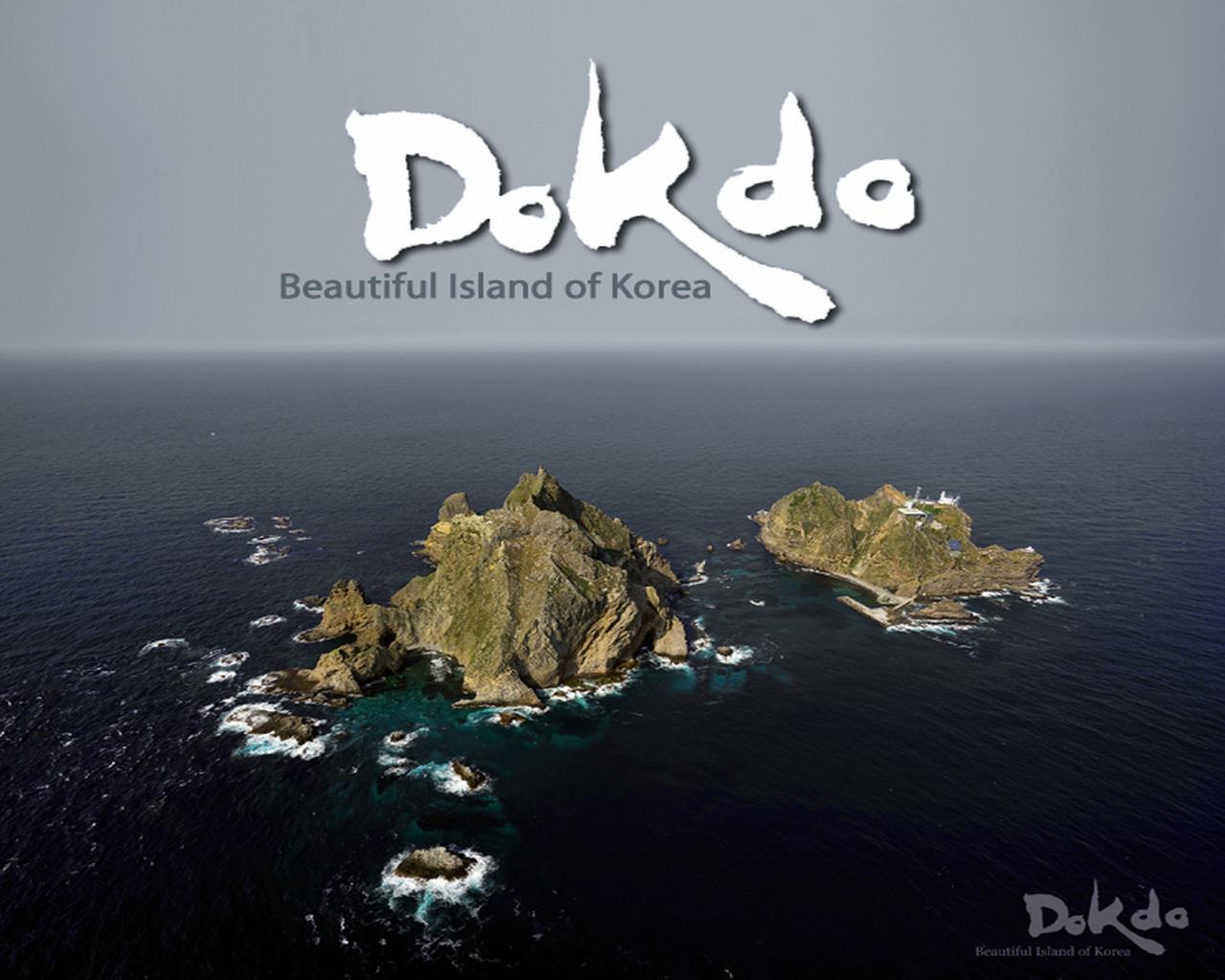 Dokdo_background.png