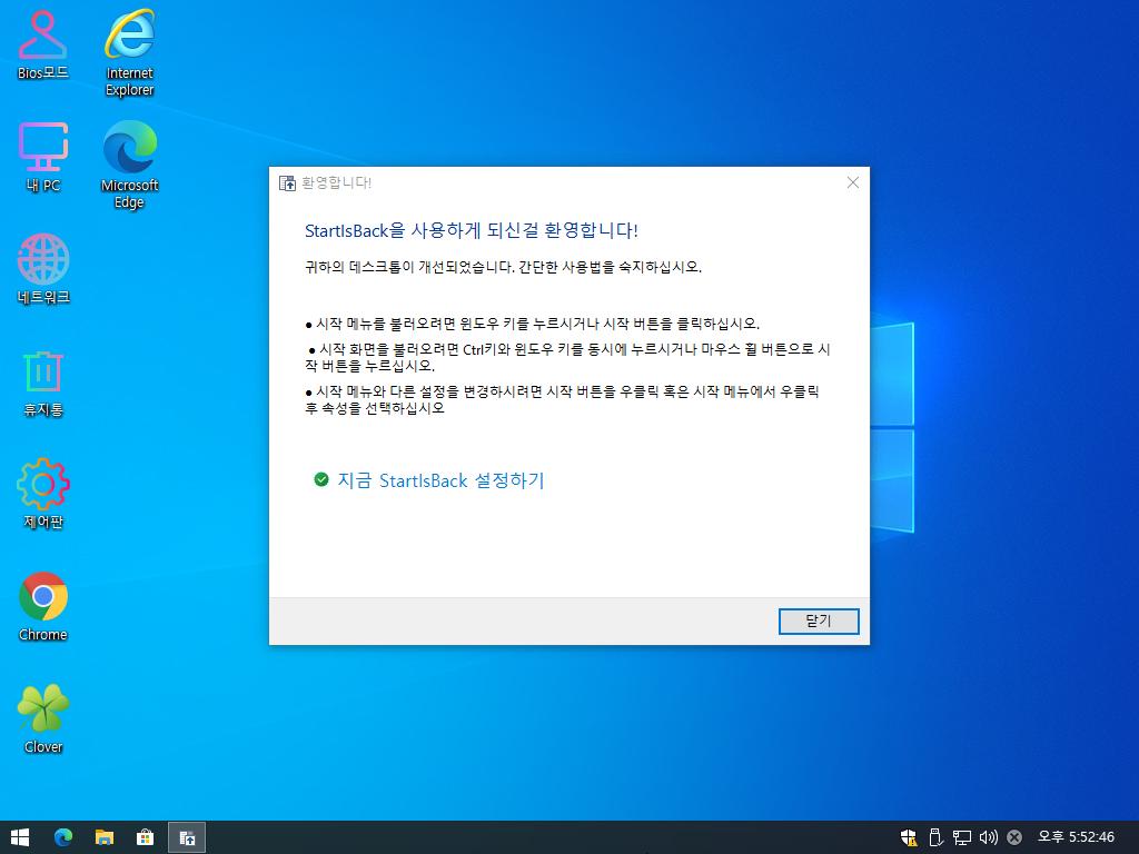 Windows Test-2021-01-31-17-52-46.png