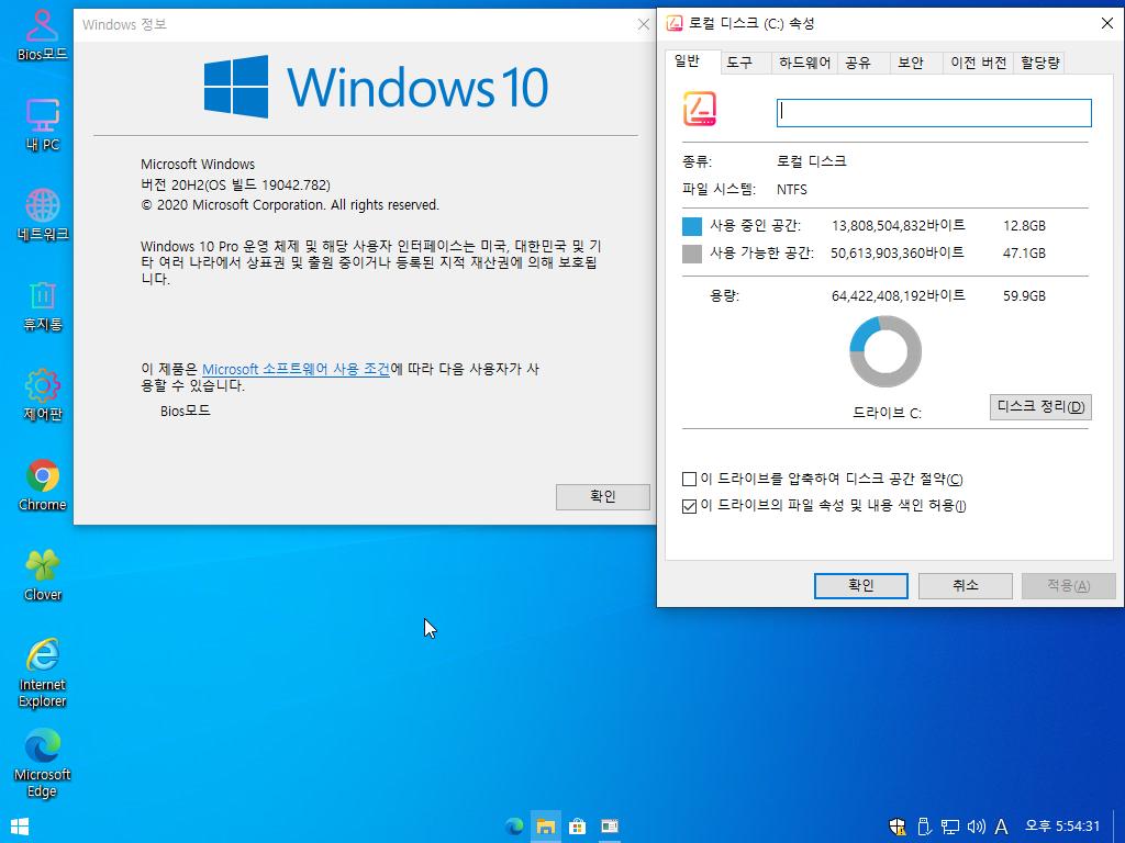 Windows Test-2021-01-31-17-54-32.png