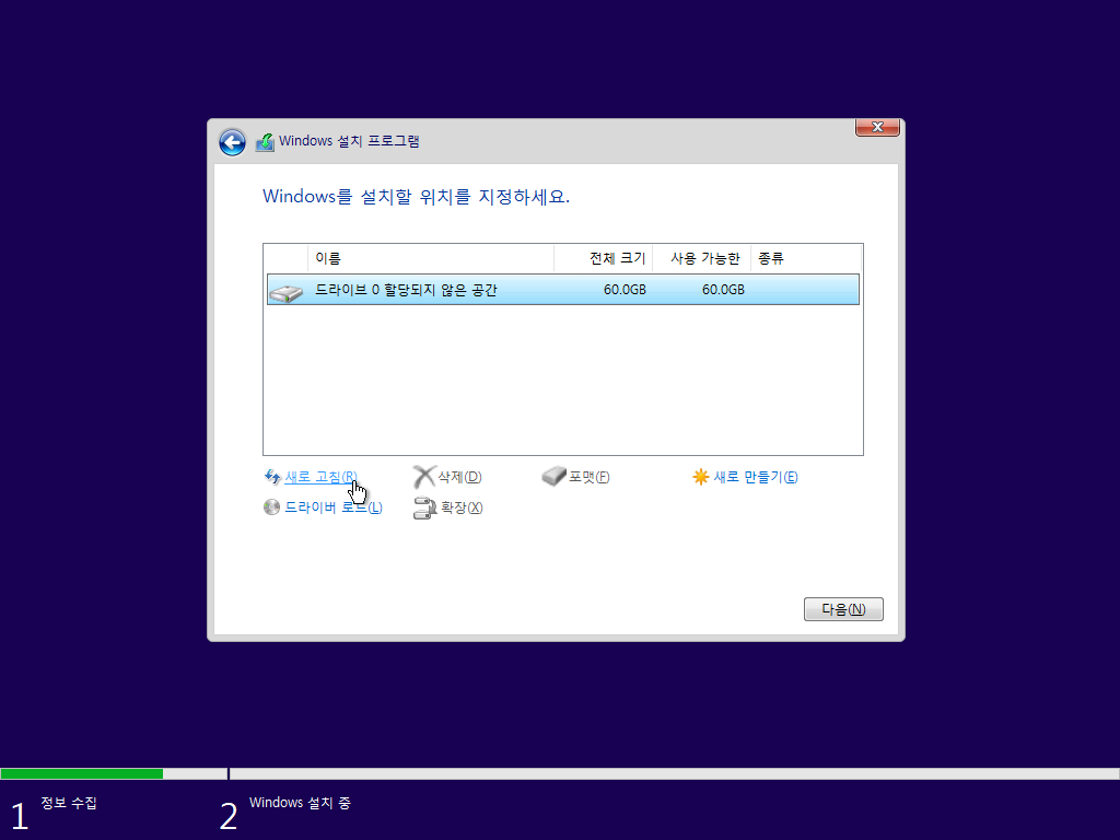 Windows Test-2021-01-31-18-04-48.png