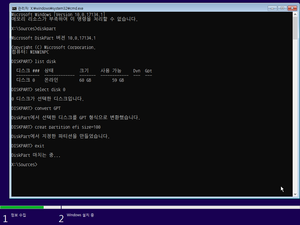 Windows Test-2021-01-31-18-04-39.png