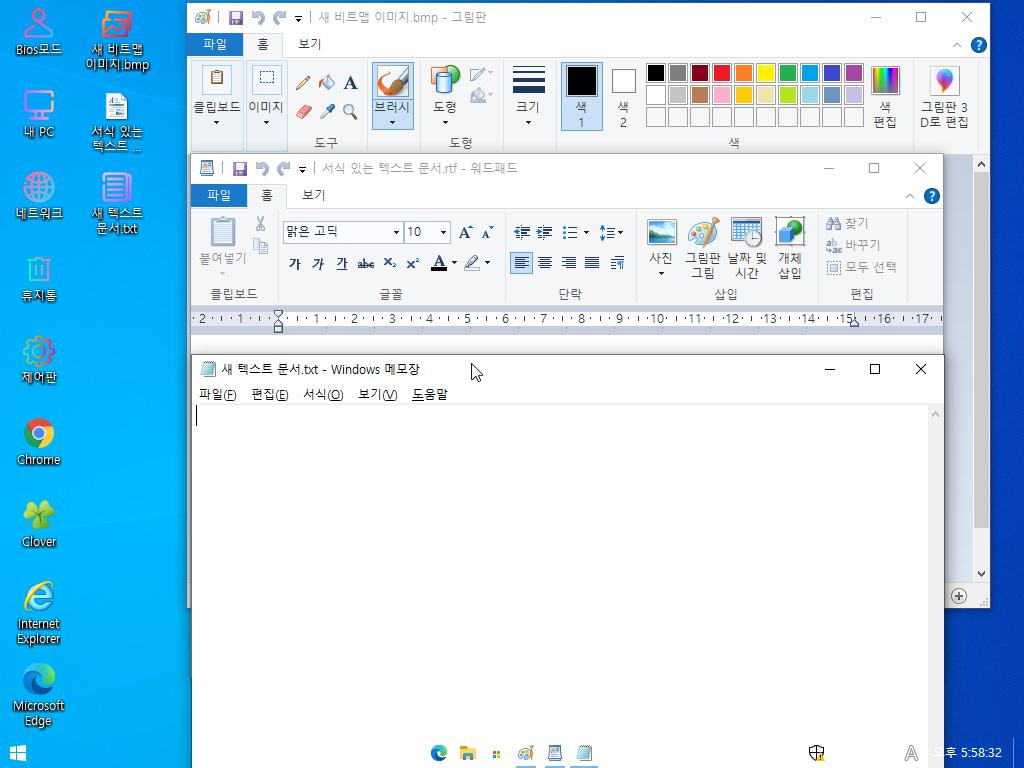 Windows Test-2021-01-31-17-58-32.png