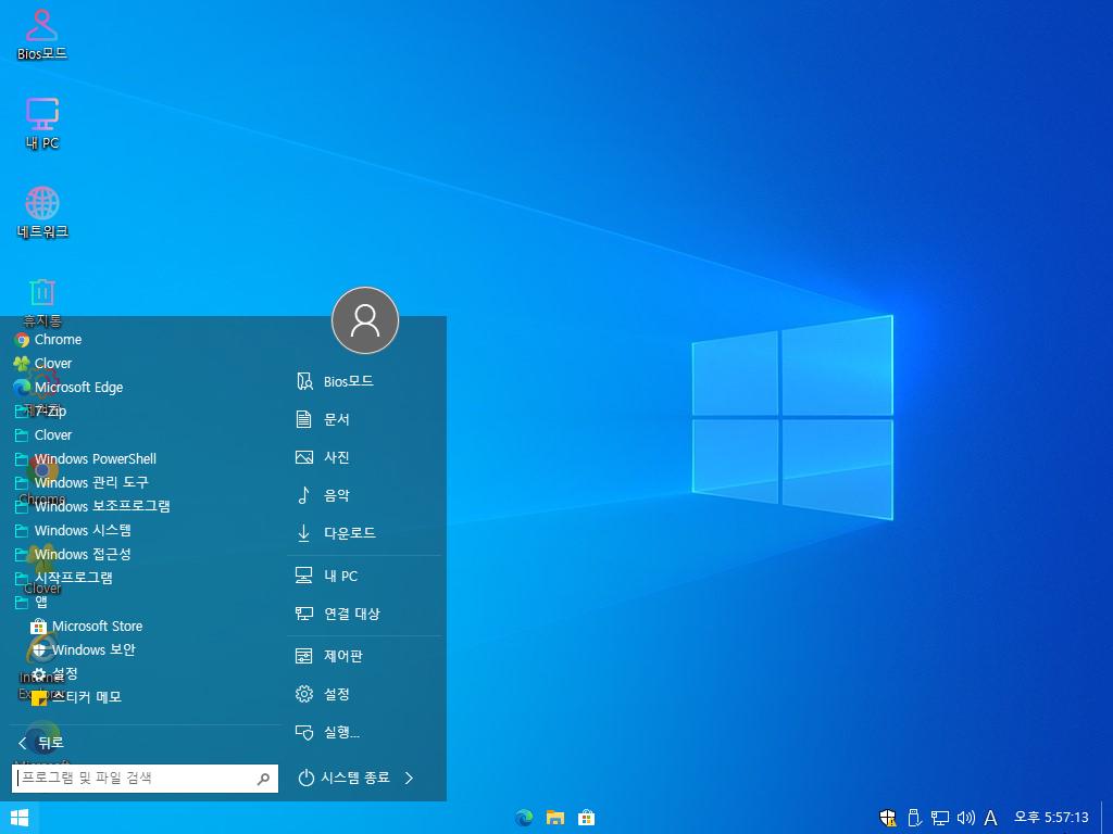 Windows Test-2021-01-31-17-57-14.png