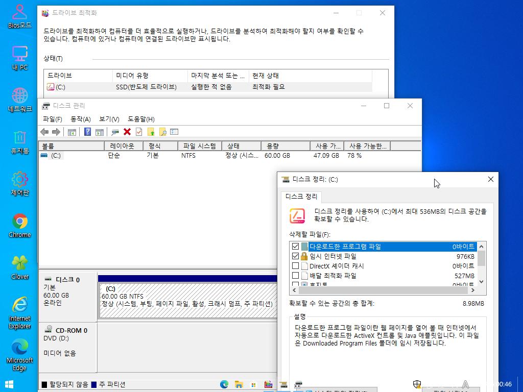 Windows Test-2021-01-31-18-00-47.png