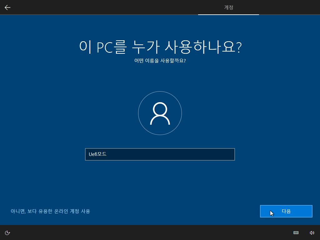 Windows Test-2021-01-31-18-12-35.png