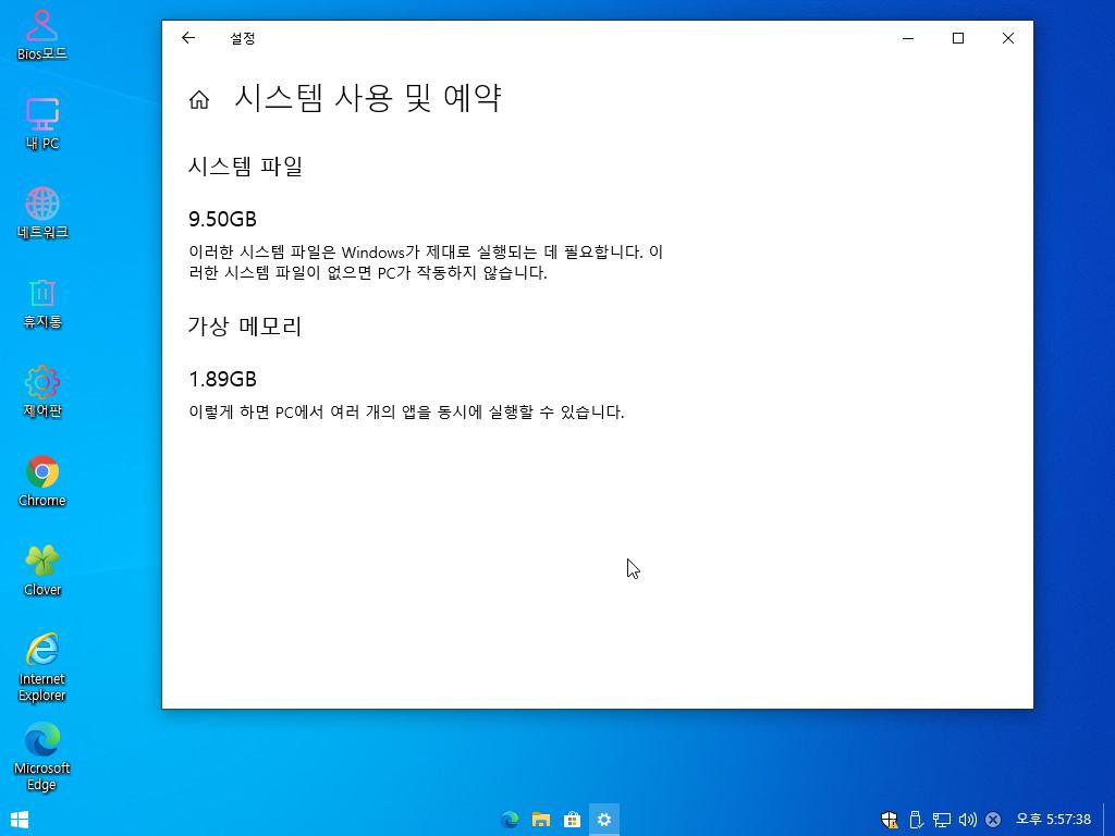 Windows Test-2021-01-31-17-57-38.png