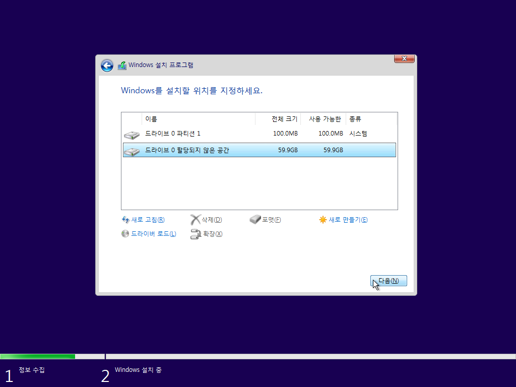 Windows Test-2021-01-31-18-05-02.png