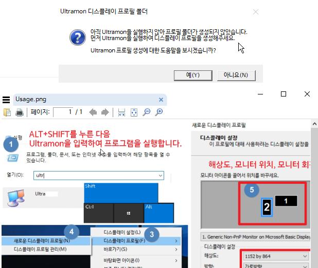 Windows 10 x64-2020-02-11-21-06-38.png