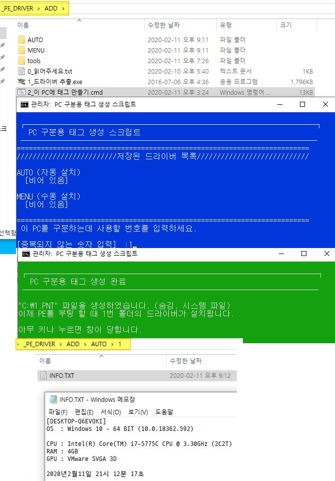 Windows 10 x64-2020-02-11-21-12-15.png