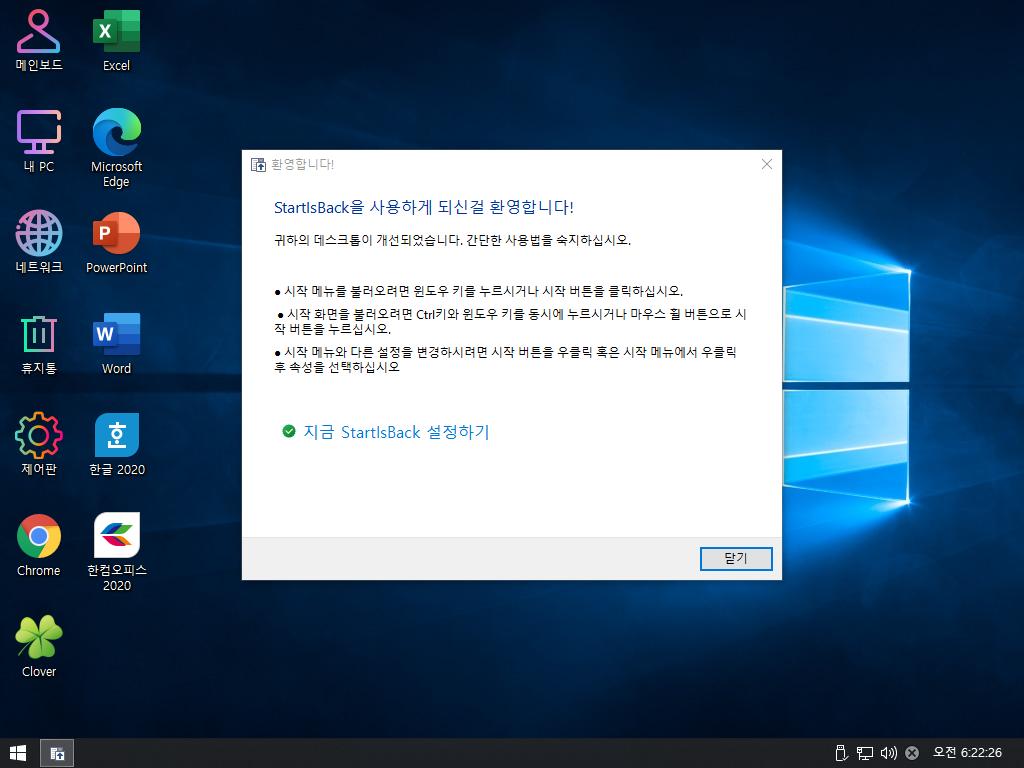 Windows Test3-2021-06-02-06-22-25.png