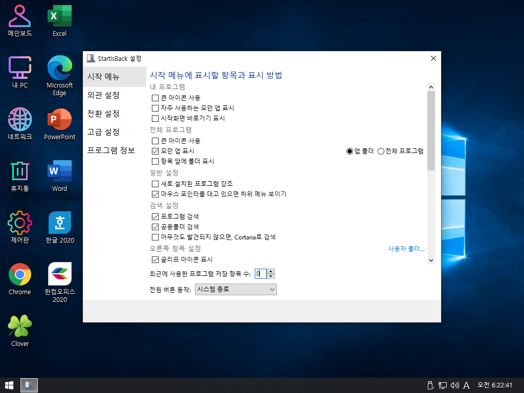 Windows Test3-2021-06-02-06-22-40.png
