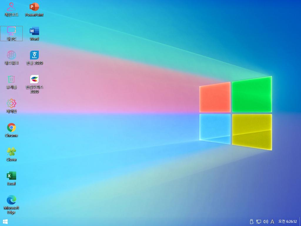 Windows Test3-2021-06-02-06-26-51.png