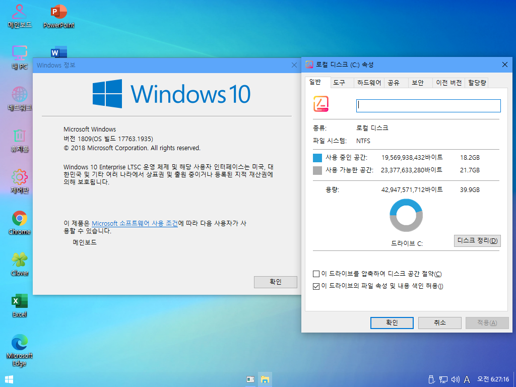 Windows Test3-2021-06-02-06-27-15.png
