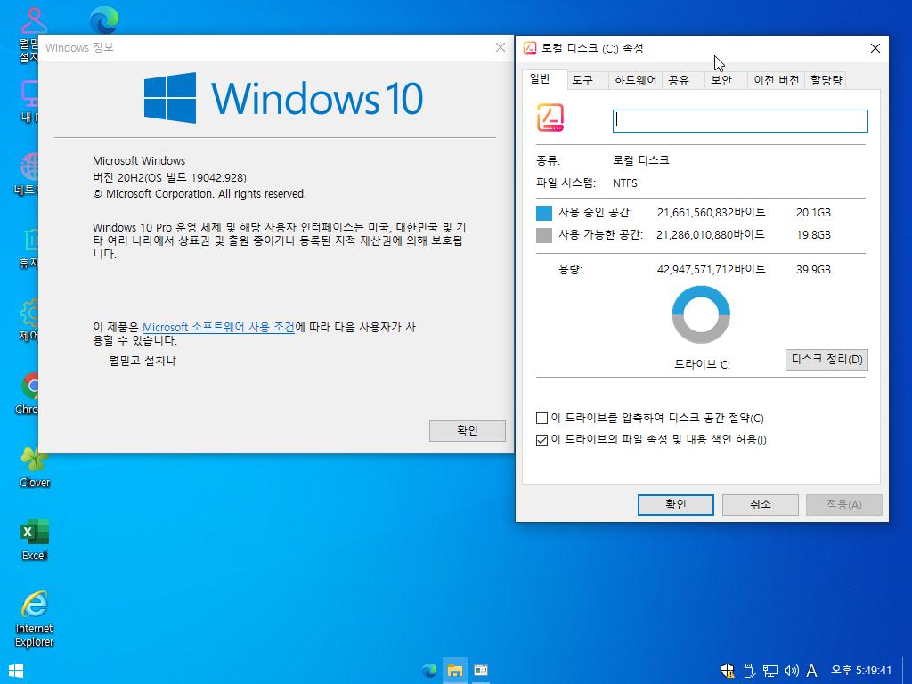 Windows Test-2021-04-18-17-49-41.png