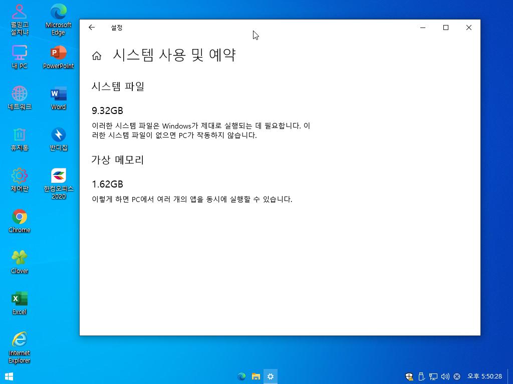 Windows Test-2021-04-18-17-50-27.png
