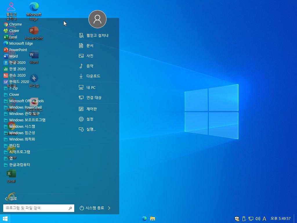 Windows Test-2021-04-18-17-49-57.png