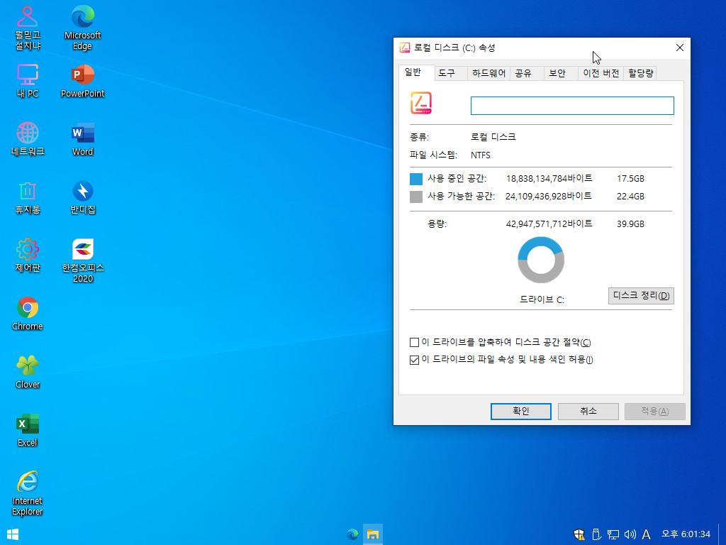 Windows Test-2021-04-18-18-01-33.png