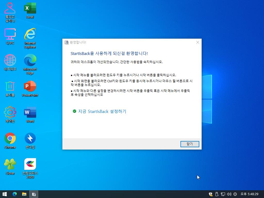 Windows Test-2021-04-18-17-48-28.png