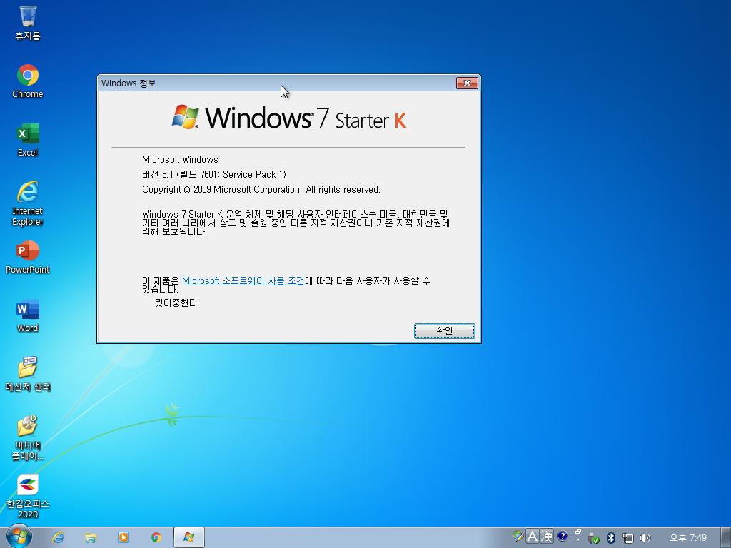 Windows Test-2020-12-13-19-49-12.png