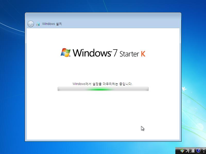 Windows Test-2020-12-13-19-47-17.png