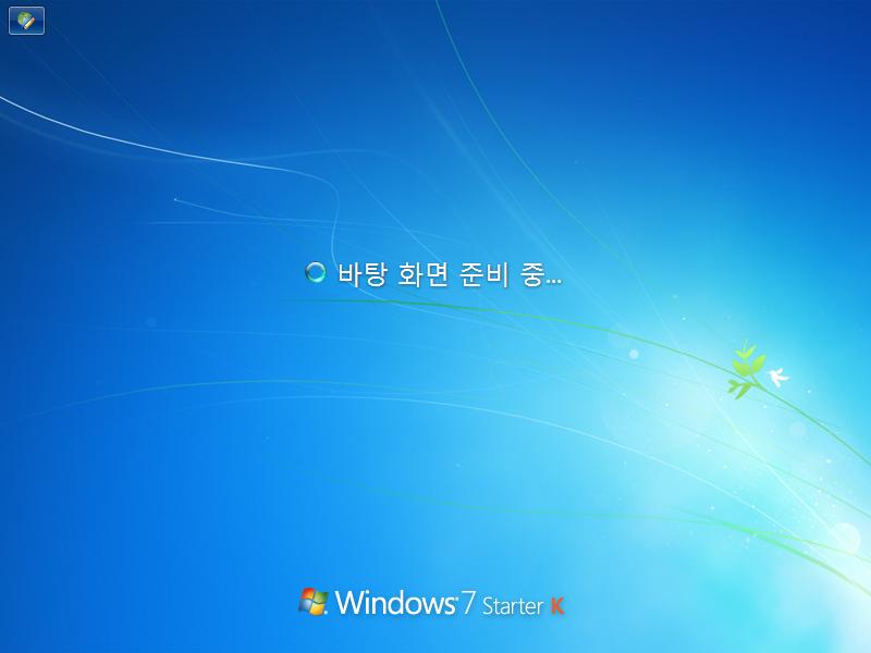 Windows Test-2020-12-13-19-47-40.png
