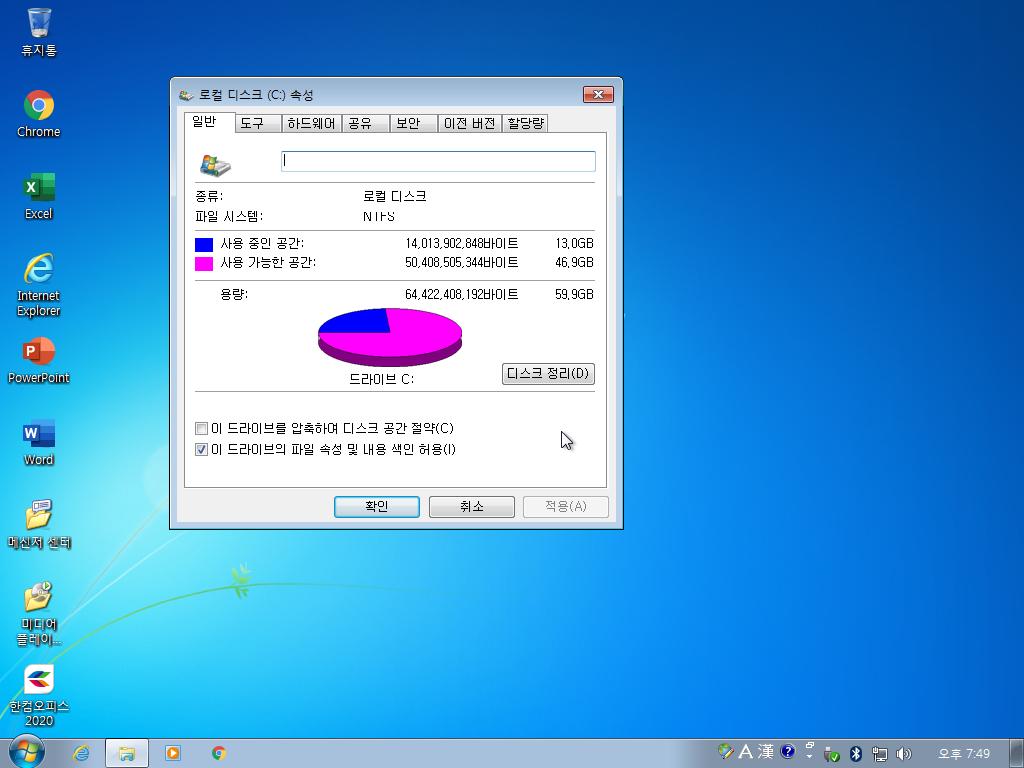 Windows Test-2020-12-13-19-49-28.png