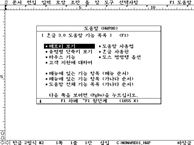 2021-04-05_190851.jpg