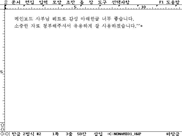 2021-04-05_190604.jpg