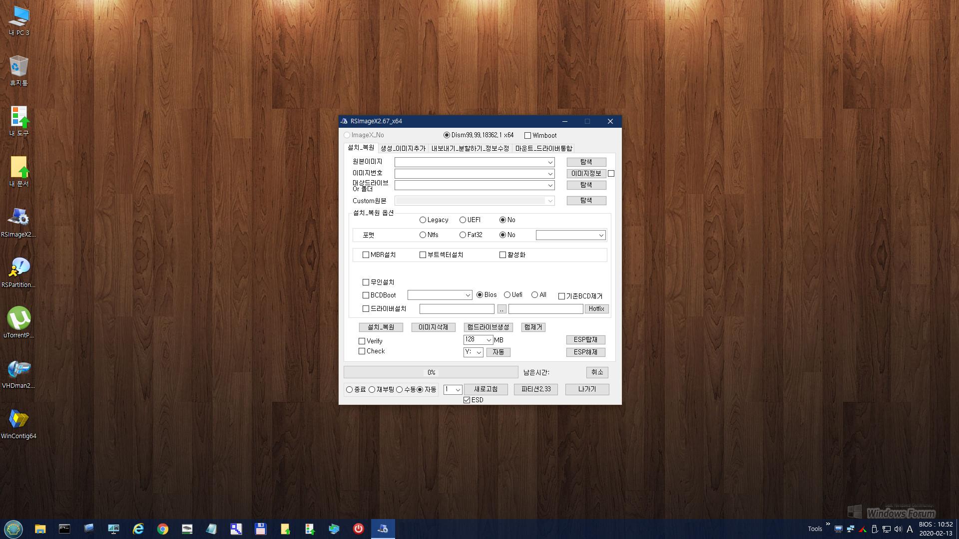 Win10XPE24_x64_18363.387_0009-03.jpg