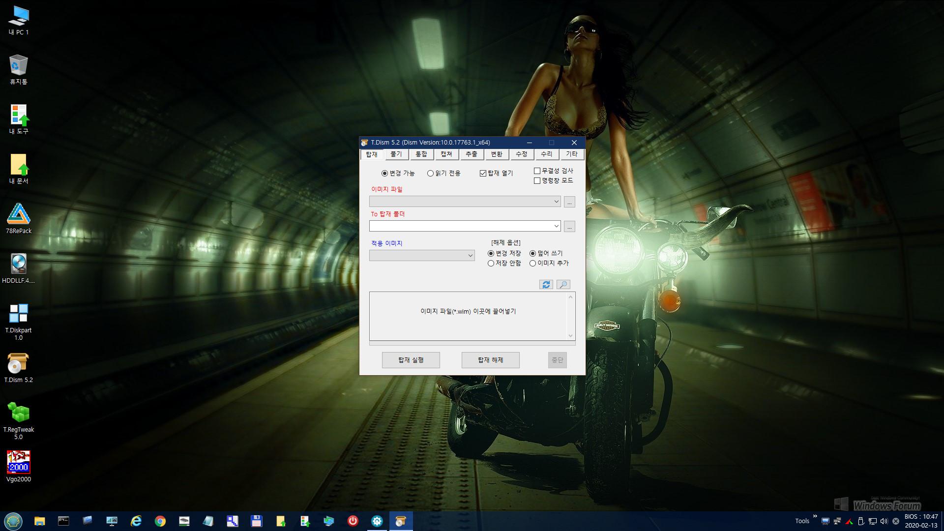 Win10XPE24_x64_18363.387_0009-01.jpg
