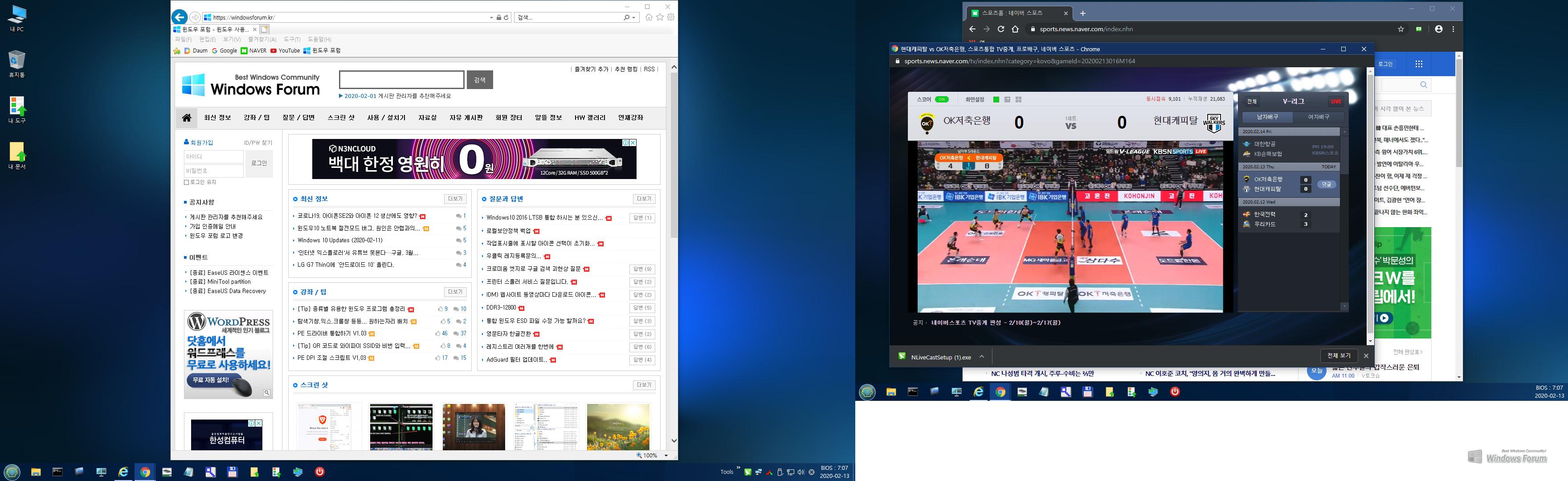 Win10XPE24_x64_18363.387_0008.jpg