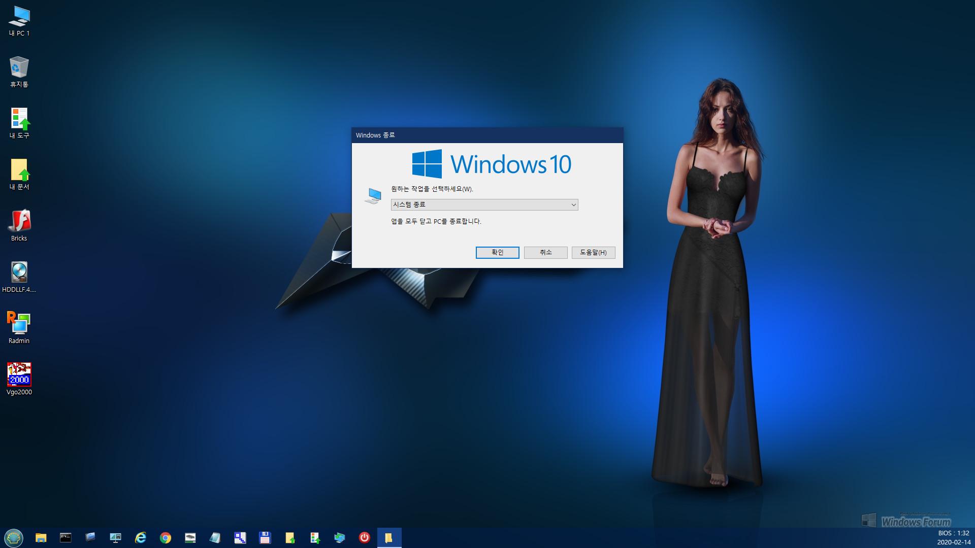 Win10XPE24_x64_18363.387_0010-00.jpg