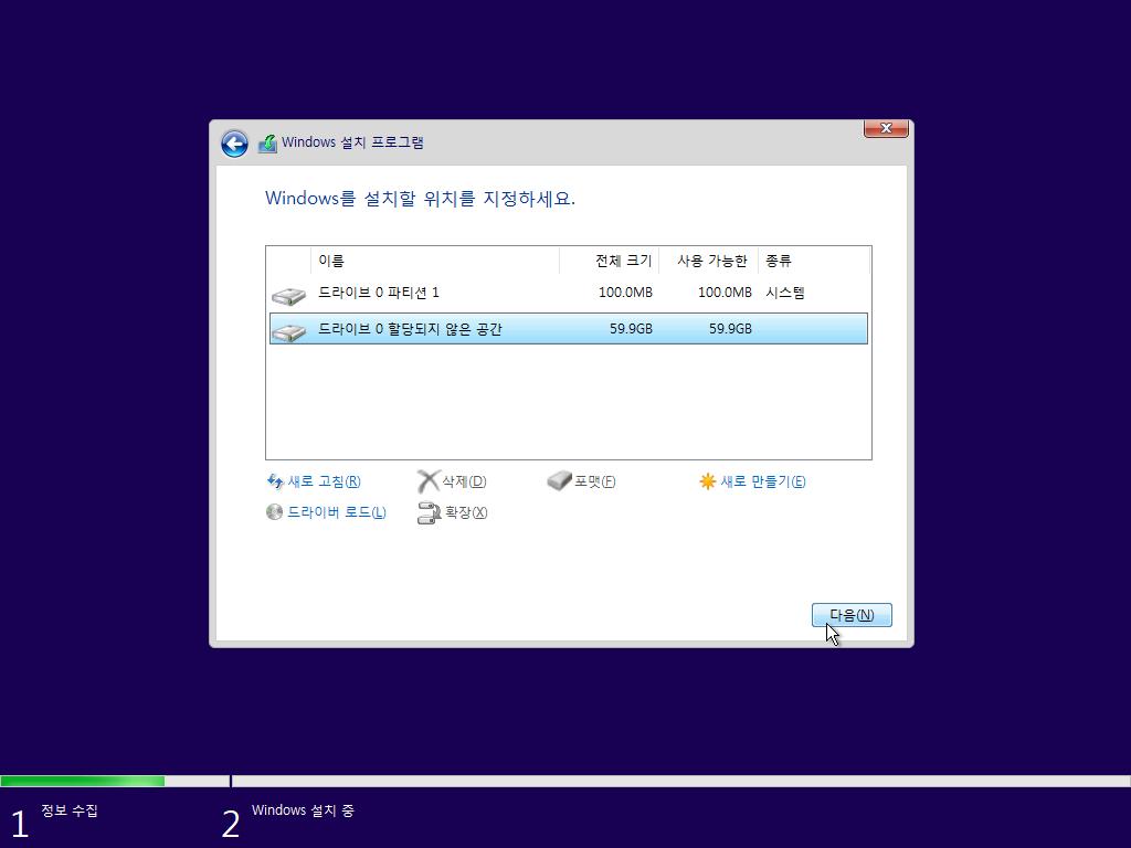 Windows Test-2021-01-23-11-45-13.png