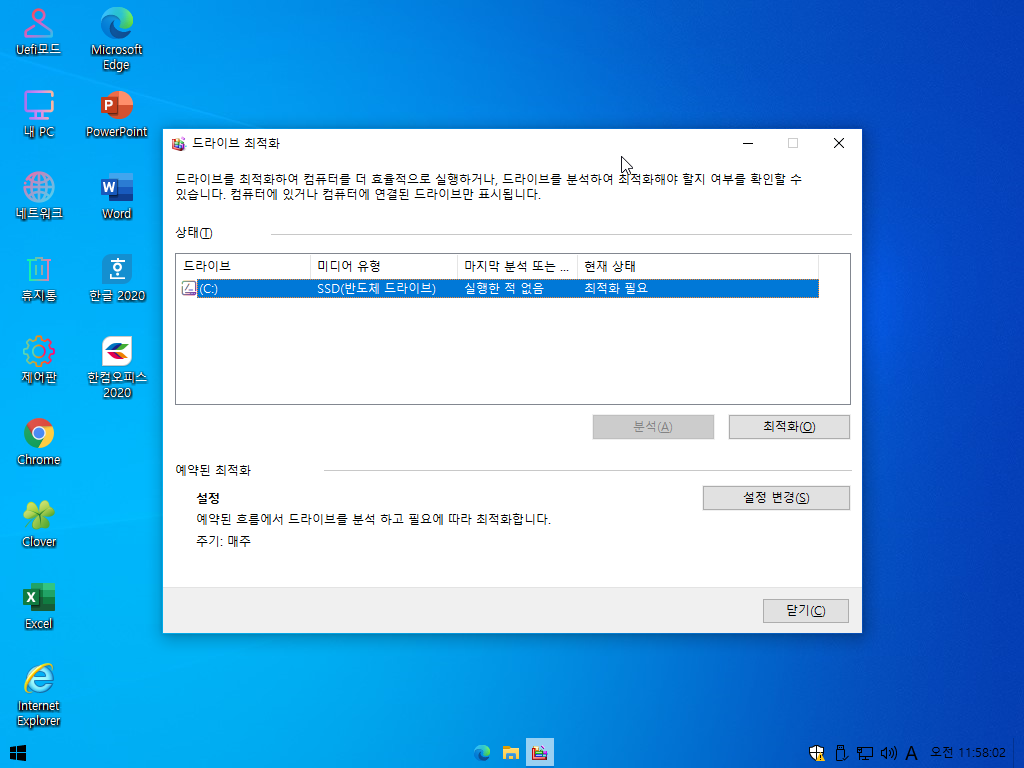 Windows Test-2021-01-23-11-58-02.png